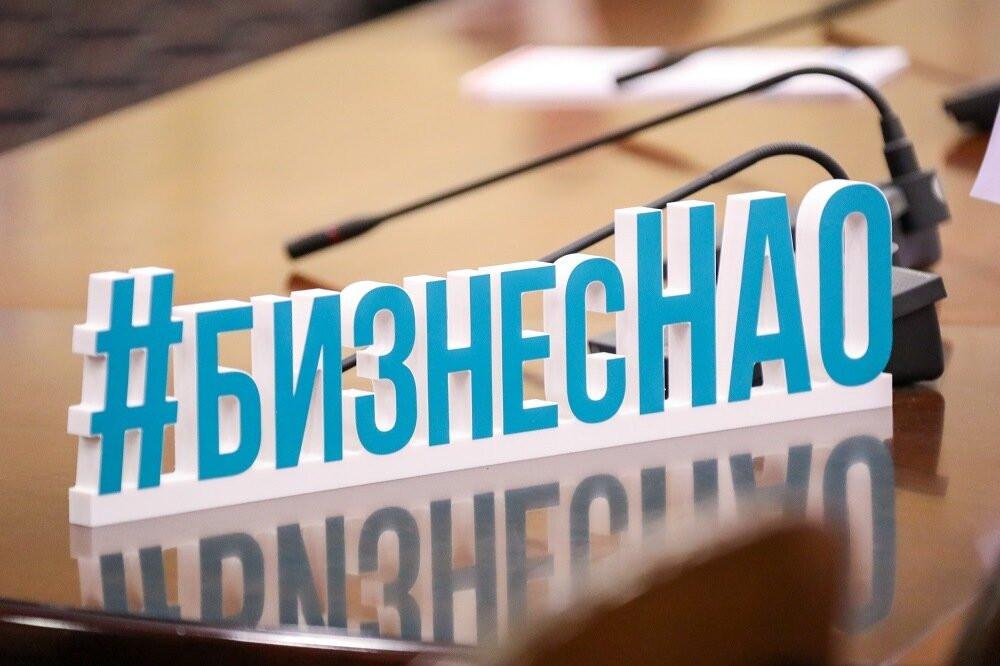 """19 июля Центр развития бизнеса НАО проведет круглый стол """"Налоги и налогообложение"""""""