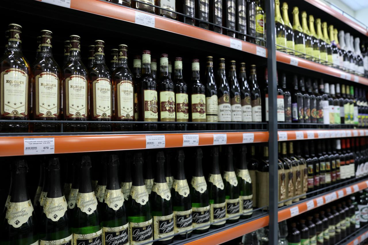 Продажа алкоголя и табачных изделий в россии электронный сигареты купить жидкость