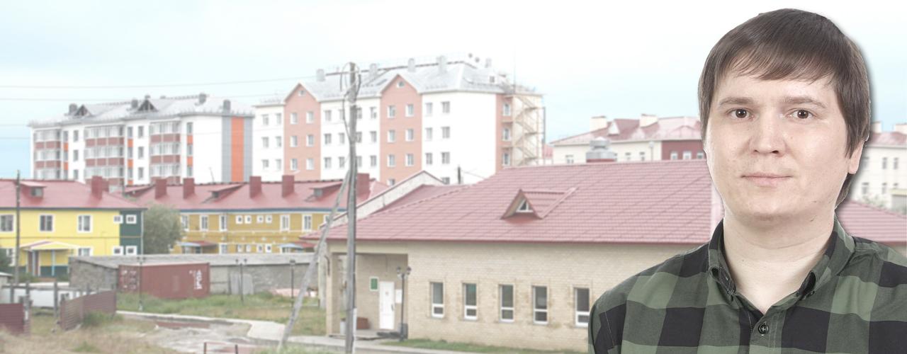 Дмитрий Черняев: Нарьян-Мару нужны порядок и стабильность