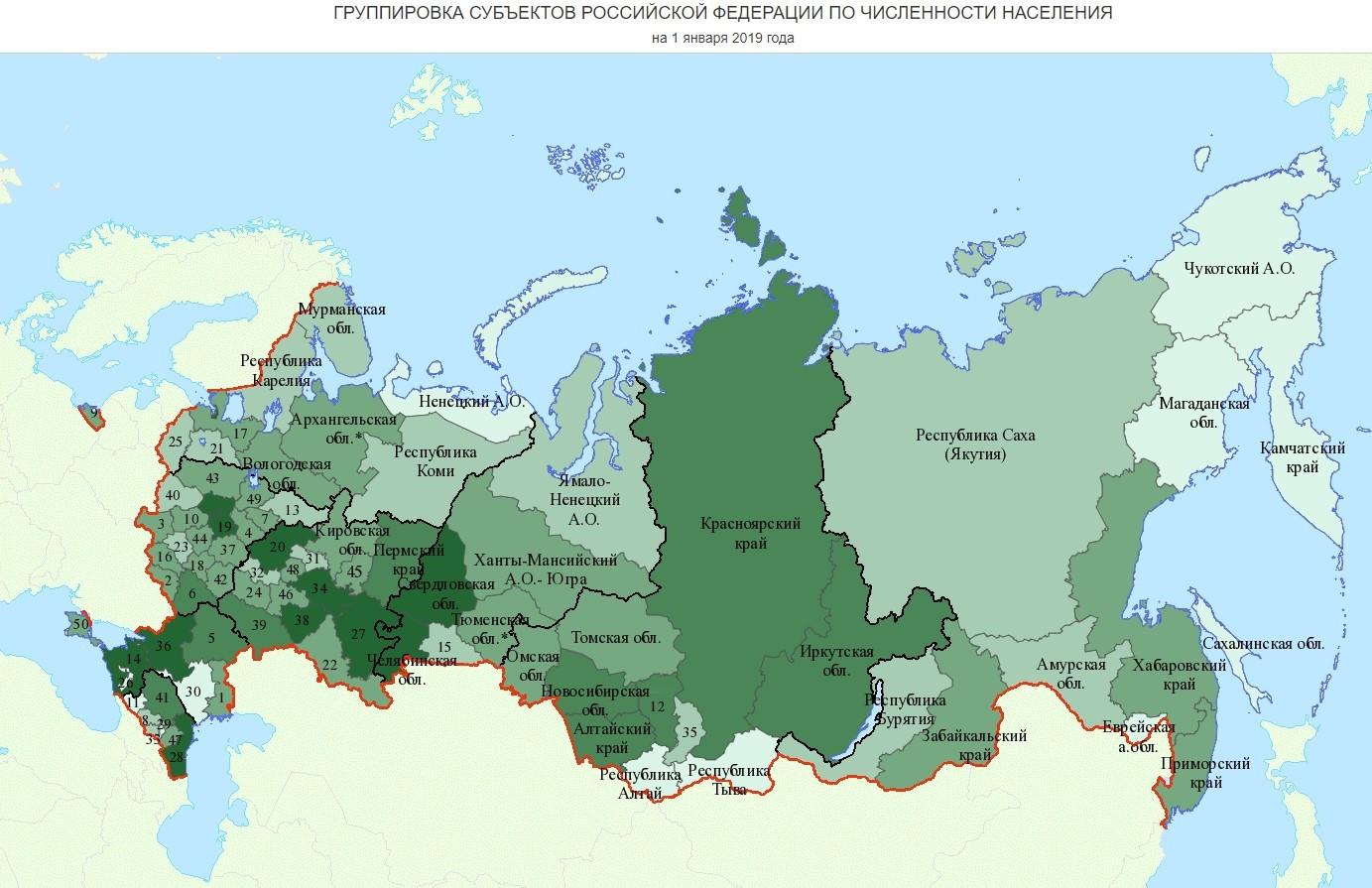 Ненецкий автономный округ и Чукотка остаются самыми малочисленными регионами РФ